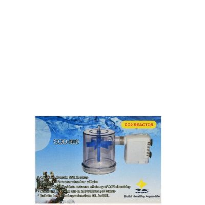 Aqua Light CO2-Reaktor Mixer + Pumpe (Aquarium bis 800 l)