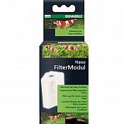 Dennerle Nano FilterModul Filterkorb f. Nano Clean Eckfilter