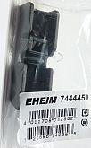 EHEIM Verschlussclip f. Filter 2026, 2028, 2126, 2128