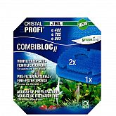 JBL CombiBloc II f. Filter CP e402, e702, e902