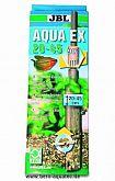 JBL AquaEx 20-45 Bodengrundreiniger
